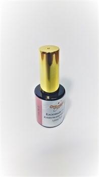 Базовый гель камуфлирующий Тон 4 (высокой вязкости, с кисточкой) 9 мл. - фото 4898