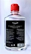 Обезжириватель, Дезинфектор, Жидкость Для Снятия Липкого Слоя 500мл